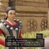ロトゼタシア冒険日誌【PS4】(22)