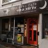 札幌の保護猫カフェ「ツキネコカフェ」に行ってきた