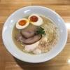 【名古屋市中川区】オススメ鶏白湯ラーメンを紹介します