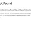 公式サイトで作ったfeedly追加ボタンのリンクエラーを直す方法