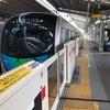 S-TRAIN初乗車