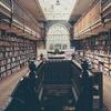 【節約】図書館とかいう至高のソリューション