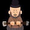 【日記】ビルメンの三本の軸【3日目】