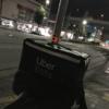 Uber Eats名古屋。名古屋は死んだ。週末を通してみて。
