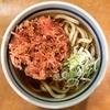 【今週のうどん71】 蕎麦一心 たすけ (東京・田町) 天ぷらうどん・紅生姜天
