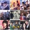 2月から始まる韓国ドラマ(スカパー)#4週目 放送予定/あらすじ