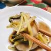 ご存知ですか?岡山が誇る高級食材、黄ニラの贅沢