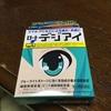 初音ミクな目薬、ロートデジアイを買ってみた。さて効果はどうか?