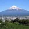 日本四名山って何?