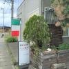 【長野市】トラットリア花花 ~お店の雰囲気もお味もひたすら優しい~