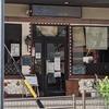 神宮前のカフェ「シュークレー」でコロナのことを考えた!