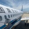 大連1【上海≒大連!?】中国南方航空で大連へ!