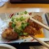 博多水炊きのお店が出してる昼定食!専門店が出す鶏白湯は絶品でした【恵比寿「若どり」チキンタルタル定食(1000円)】