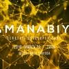カンファレンスレポート/『MANABIYA』に参加してきた
