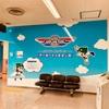 【宮崎遠征 #002】エアプレインパーク「飛行機のある展望公園」