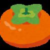 【健康】今が旬!柿の栄養素と美味しい食べ方をご紹介!