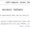 GitHubAPIの認証について調べた