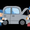 ユーザー車検は簡単?どれだけ安くなる?体験レポート。【軽自動車編】