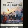 HELLO WORLD観て来た