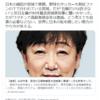 まさに日本の縮図 オリンピックだけを執拗に攻撃するおそろしさ 2021年7月13日
