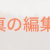 第58話 日本で活躍した外人レスラー 南海の黒豹といえば?