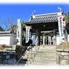 知多四国霊場二十六番札所 「龍華山 弥勒寺」