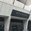月会費不要・料金500円以下で使えるおすすめフィットネスジム!北海道の公共施設・厚別公園トレーニングルーム|ワンコイントレーニング