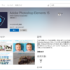 なかなかいいかも……Windows ストアで Photoshop Elements 15 を買ってみました