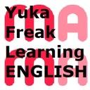 増田有華さんを応援しながら英語学習+α