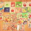 【ネットで本を買う時にしている事】カナダで買った絵本と日本から持ってきた絵本