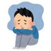 【うつ病とEDの関係とは?】