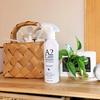 花粉対策にも!家中どこでも使える除菌消臭スプレーA2Care