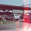 高崎界隈1976