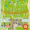 新刊本屋〜古本屋〜散歩〜ブログ更新〜これが一日にやること!?〜