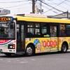 朝日自動車 2333号車