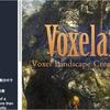 Voxeland 粘土細工のように自由で滑らかな形状を作るボクセルタイプの地形生成エディタ