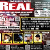 「The Real」AYA judge event