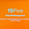 【#HRTechConf】Best-Self Management: Unlock Your Team's Potential