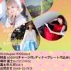 25日はライブ♪&CD完成!!