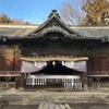新春!神社・お寺巡りラン