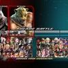 鉄拳タッグトーナメント2(PS3、NBGI) : PS3稼働しました