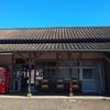 無人駅マニアおすすめ!!早春の唐津線『山本駅』ノスタルジック無人駅散策!!