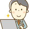 ブログを始めて半年、「ブログへの想い」纏まりなく書かせて頂きます。