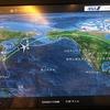 ANA国際線特典航空券の払い戻し(特別対応)をしようとしたけど、ちょっと延期