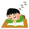 朝活筋トレで人生が変わる4 仮眠のすすめ