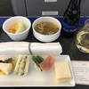 2019/9 NH467 HND→OKA Premium class