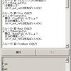 ハイパーインターネット型言語 まなめ 2000 を公開しました