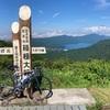 峠を巡って219km 獲得高度3500m。椿ライン〜箱根〜足柄〜籠坂〜道志道。