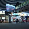 在台灣轉來轉去旅行①(たいわん うろうろ たび)