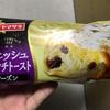 ヤマザキ デニッシュフレンチトースト レーズン  食べてみました